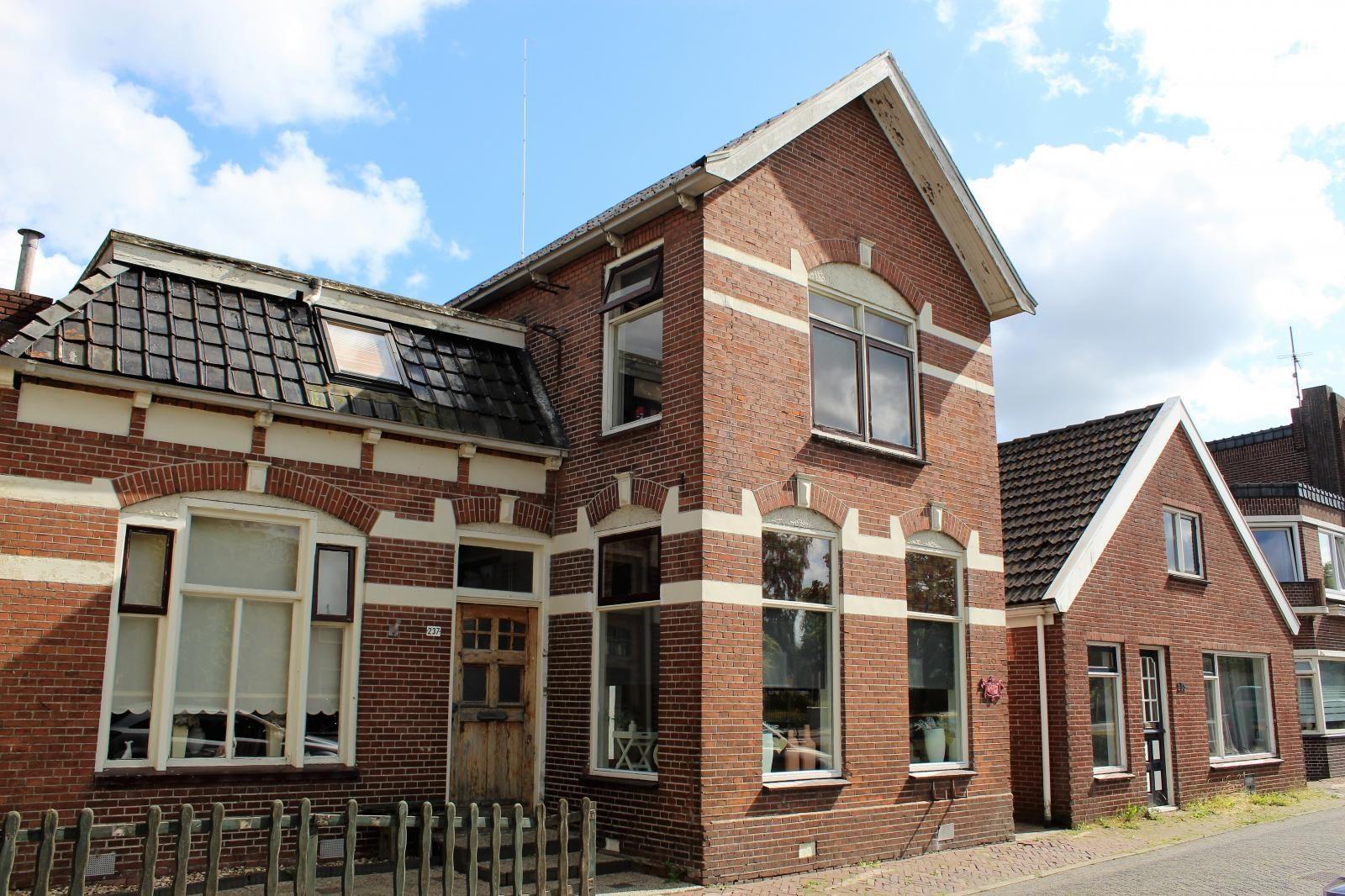 Hendrik Westerstraat 238